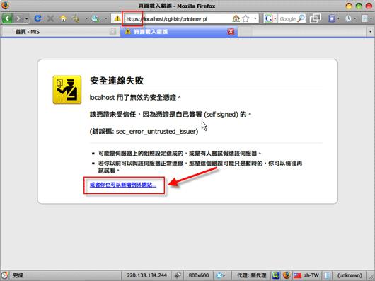 TWAMP v1 0 Release | Drupal Taiwan 正體中文支援站