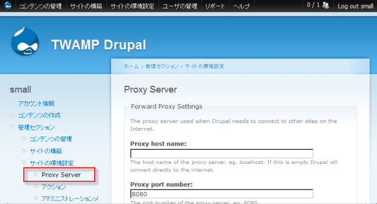 drupal_http_request() for proxy servers