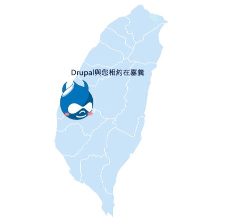 https://drupaltaiwan.org/files/drupal_0.png