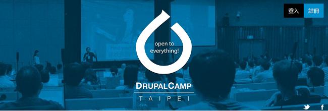 https://drupaltaiwan.org/files/drupalcamp2013_0.png