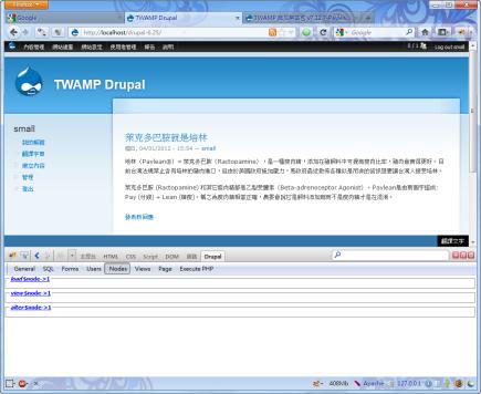 TWAMPd